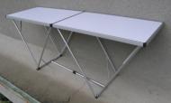 Skládací stůl 200x60cm.